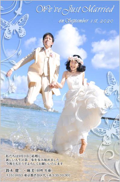 結婚はがき No.514 タイトル色ホワイト
