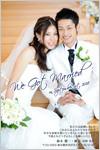 結婚はがき 年賀状 No.516 結婚式