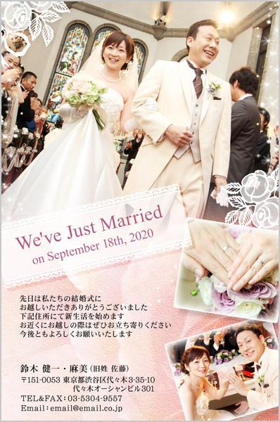 結婚報告はがき No.518 ピンク