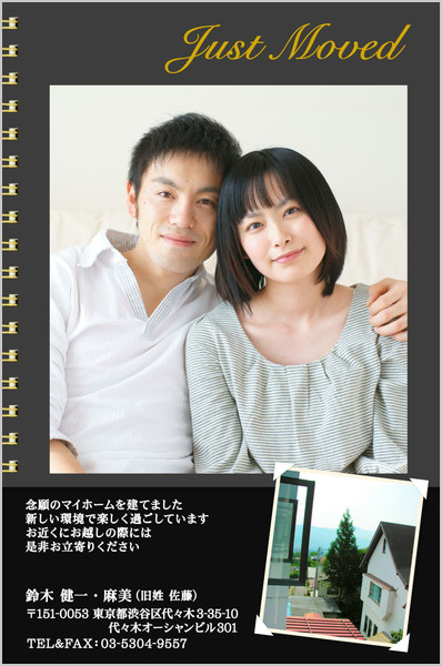 結婚報告はがき おふたりはがき No. 305