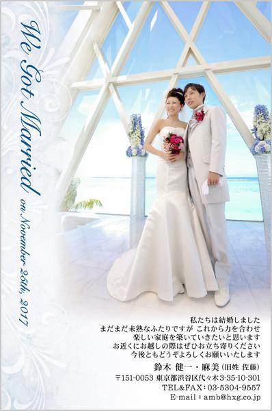 結婚報告はがき フォーマルなデザイン No. 185