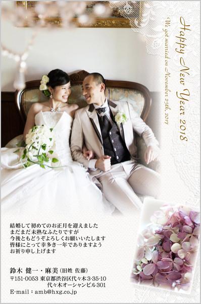結婚報告はがき フォーマルなデザイン No. 355