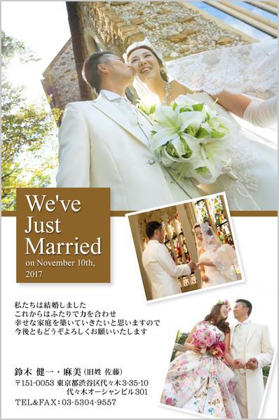 結婚報告はがき フォーマルなデザイン No. 358