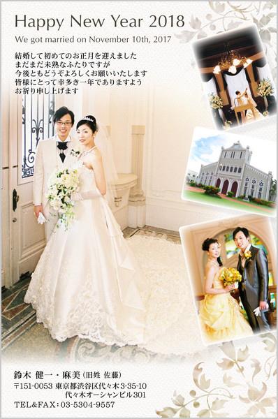 結婚報告はがき フォーマルなデザイン No. 364