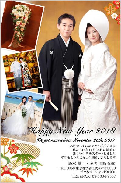 結婚報告はがき 和風デザイン No. 184