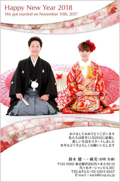 結婚報告はがき 和風デザイン No. 324