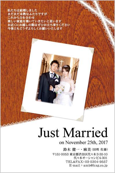 結婚報告はがき 入籍報告におすすめ No. 142