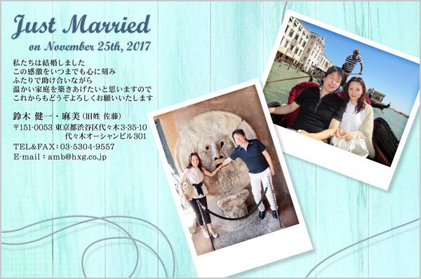 結婚報告はがき 入籍報告におすすめ No. 328