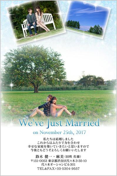 結婚報告はがき 入籍報告におすすめ No. 343