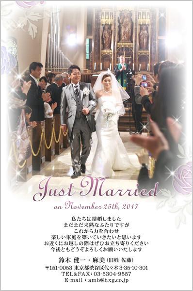 結婚報告はがき とっておきの1枚デザイン No. 340