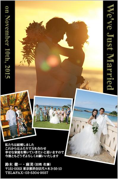 結婚報告はがき デザイナーおすすめデザイン No. 140