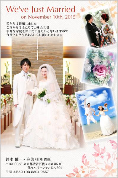 結婚報告はがき デザイナーおすすめデザイン No. 364