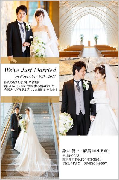 結婚報告はがき リゾート挙式におすすめ No. 149