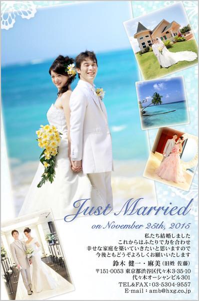 結婚報告はがき リゾート挙式におすすめ No. 172