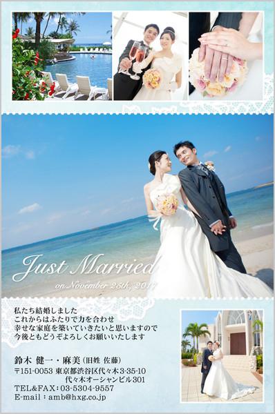 結婚報告はがき リゾート挙式におすすめ No. 194