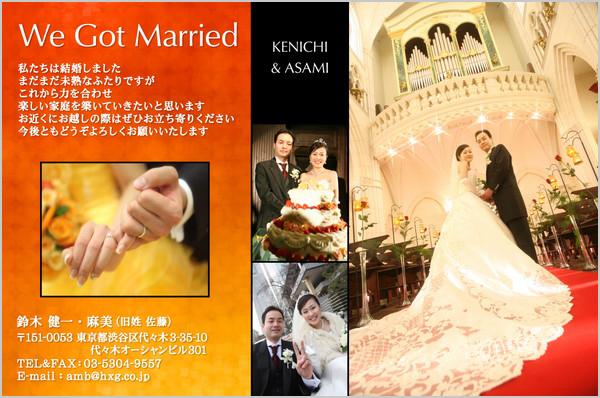 結婚報告はがき リゾート挙式におすすめ No. 302