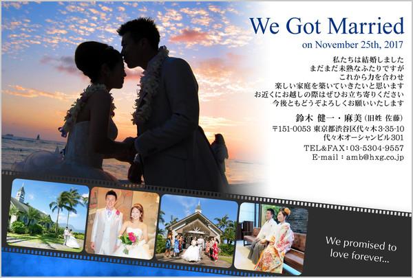 結婚報告はがき リゾート挙式におすすめ No. 315