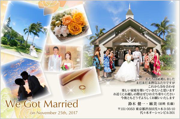 結婚報告はがき リゾート挙式におすすめ No. 345