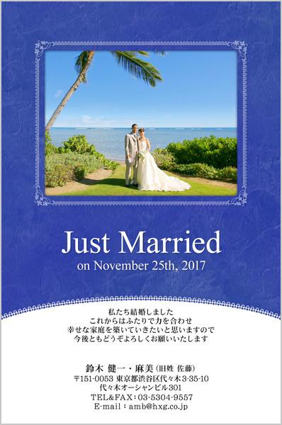 結婚報告はがき 写真小さめデザイン No. 111