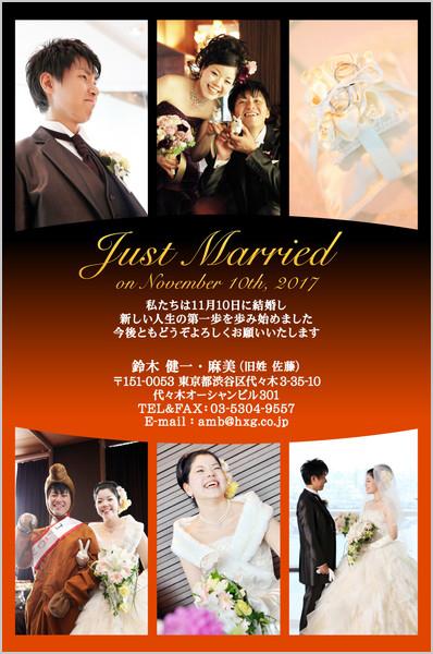 結婚報告はがき 写真小さめデザイン No. 127