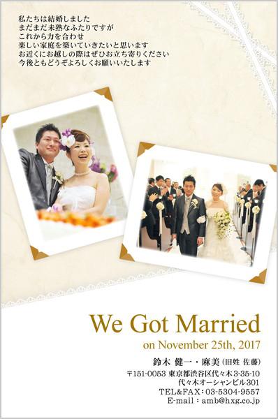 結婚報告はがき 写真小さめデザイン No. 142