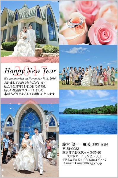 結婚報告はがき 写真小さめデザイン No. 149