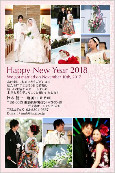 結婚報告はがき 写真小さめデザイン No. 189