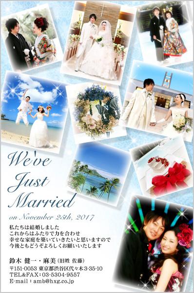 結婚報告はがき 写真小さめデザイン No. 341