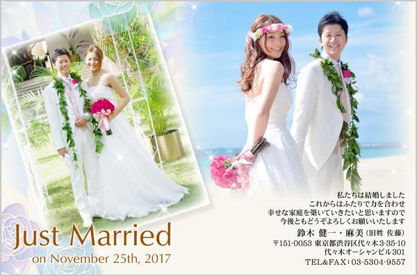 結婚報告はがき 夏にぴったりデザイン No. 345