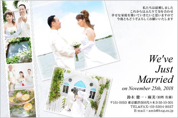 結婚報告はがき 冬におすすめデザイン No. 306